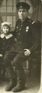 Гимнастерка  хлопчатобумажная железнодорожника обр. 1943 г.